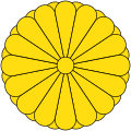 chrysant nationaal symbool Japan